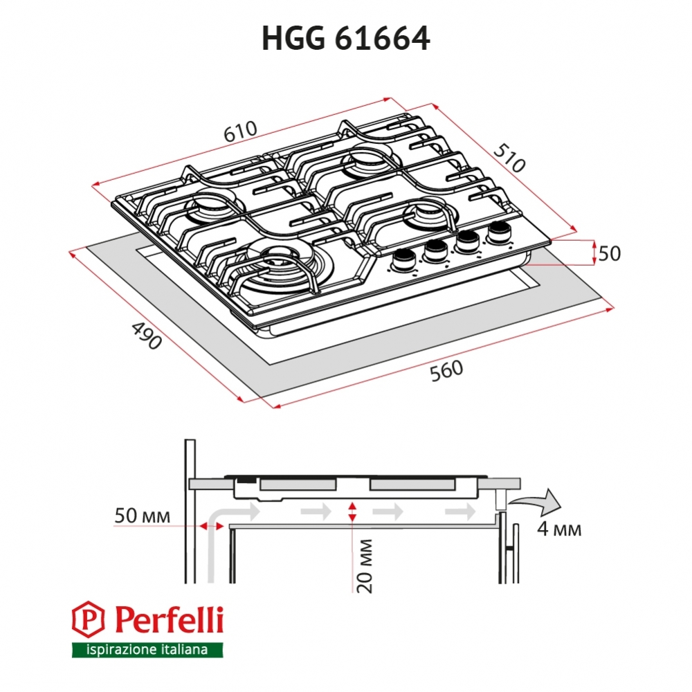 Gas Surface On Glass Perfelli HGG 61664 BL