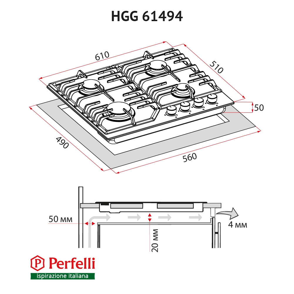 Gas Surface On Glass Perfelli HGG 61494 BL