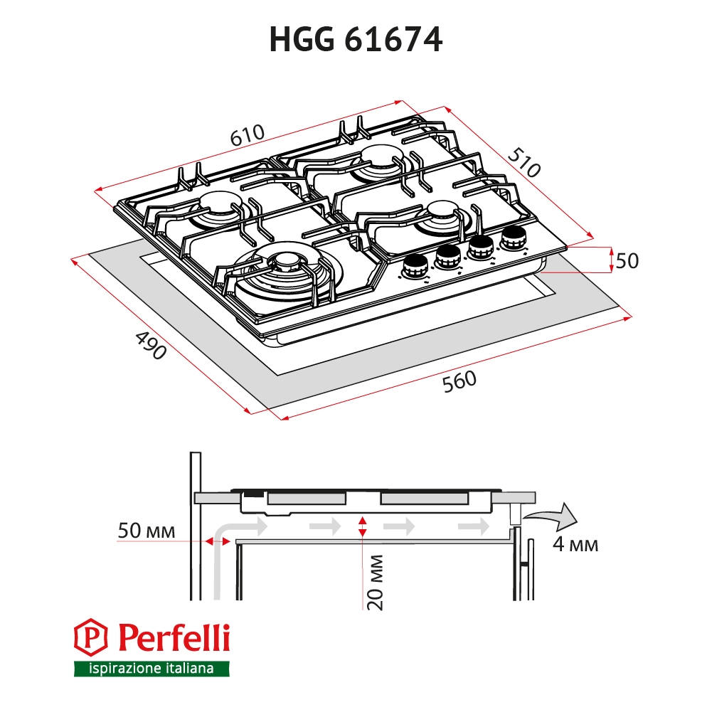 Gas Surface On Glass Perfelli HGG 61674 BL