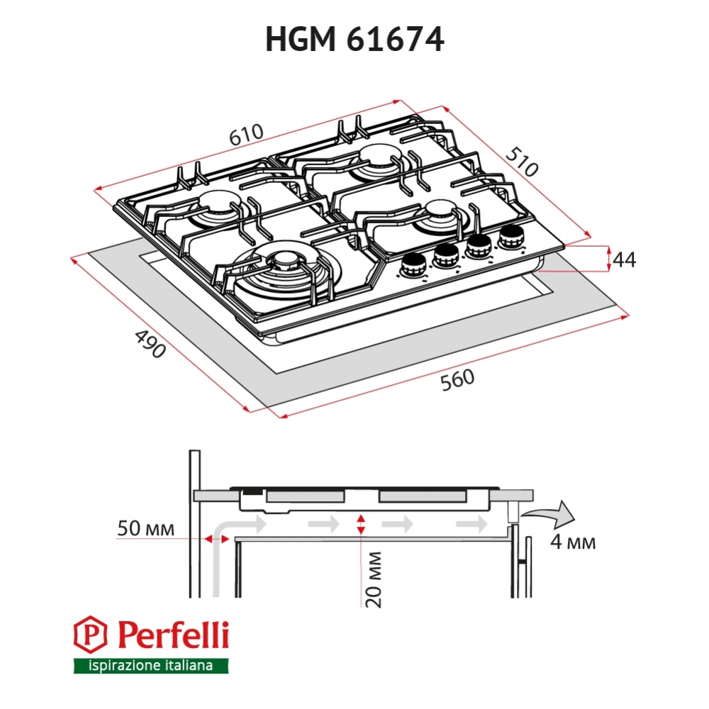 Gas Surface On Metal Perfelli HGM 61674 BL