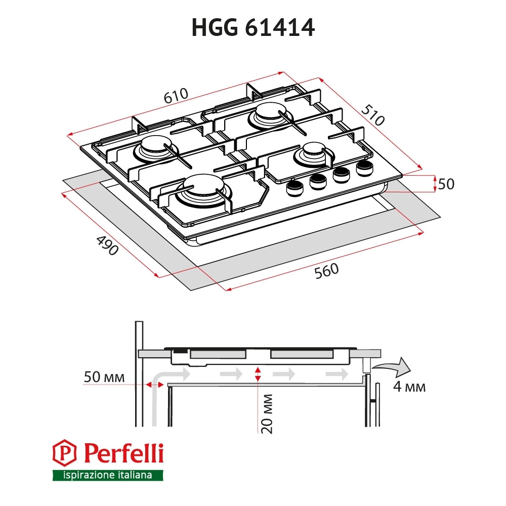 Gas Surface On Glass Perfelli HGG 61414 BL