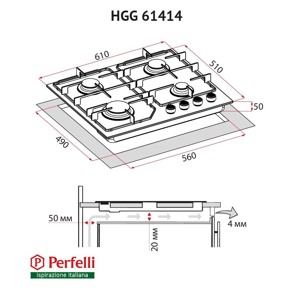 Поверхня газова на склі Perfelli HGG 61414 BL