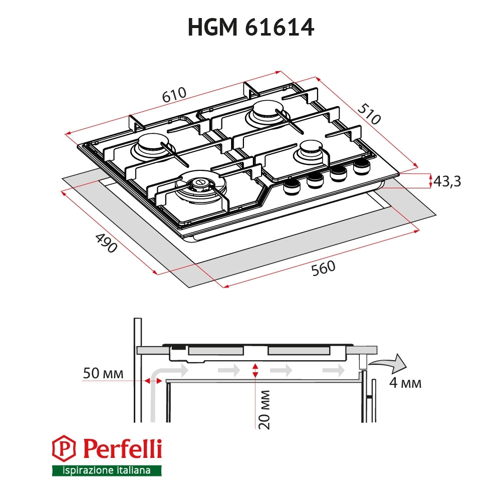 Gas Surface On Metal Perfelli HGM 61614 WH