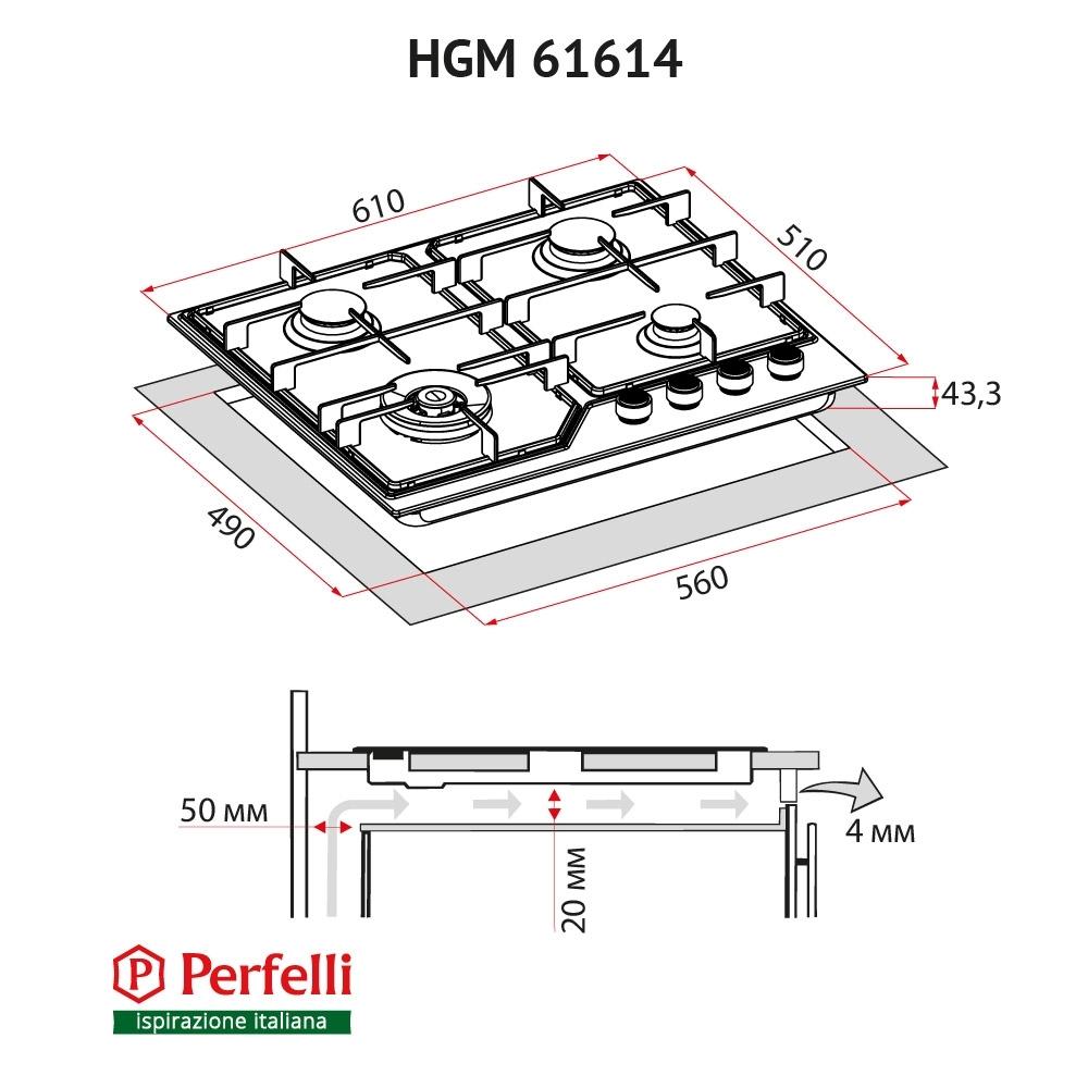 Поверхня газова на металі Perfelli HGM 61614 WH