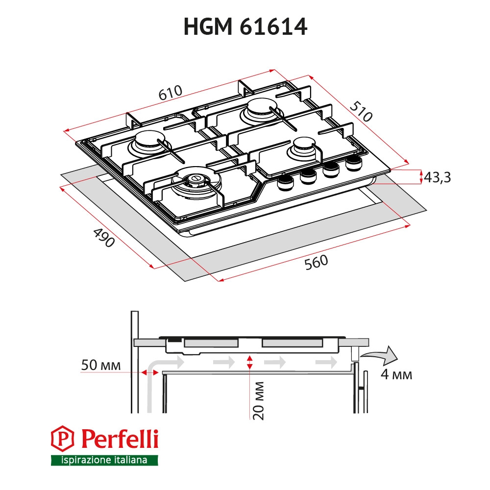 Gas Surface On Metal Perfelli HGM 61614 I