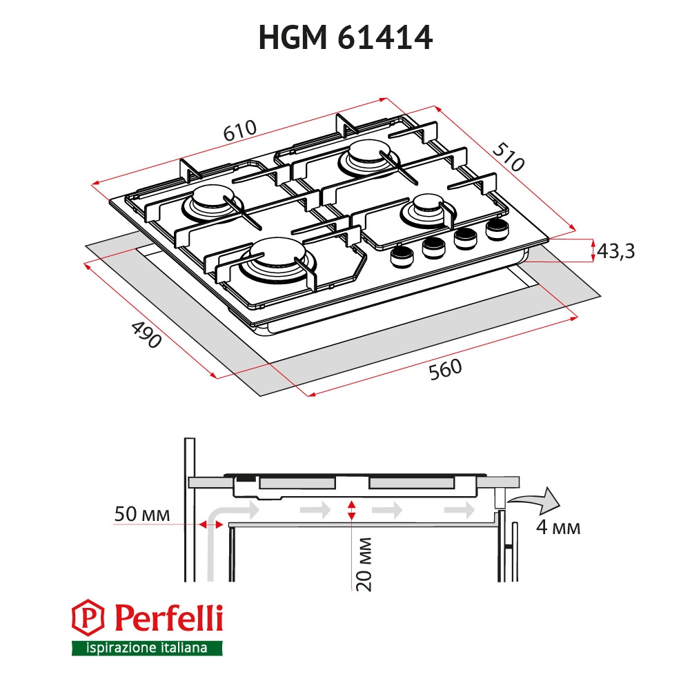 Gas Surface On Metal Perfelli HGM 61414 I
