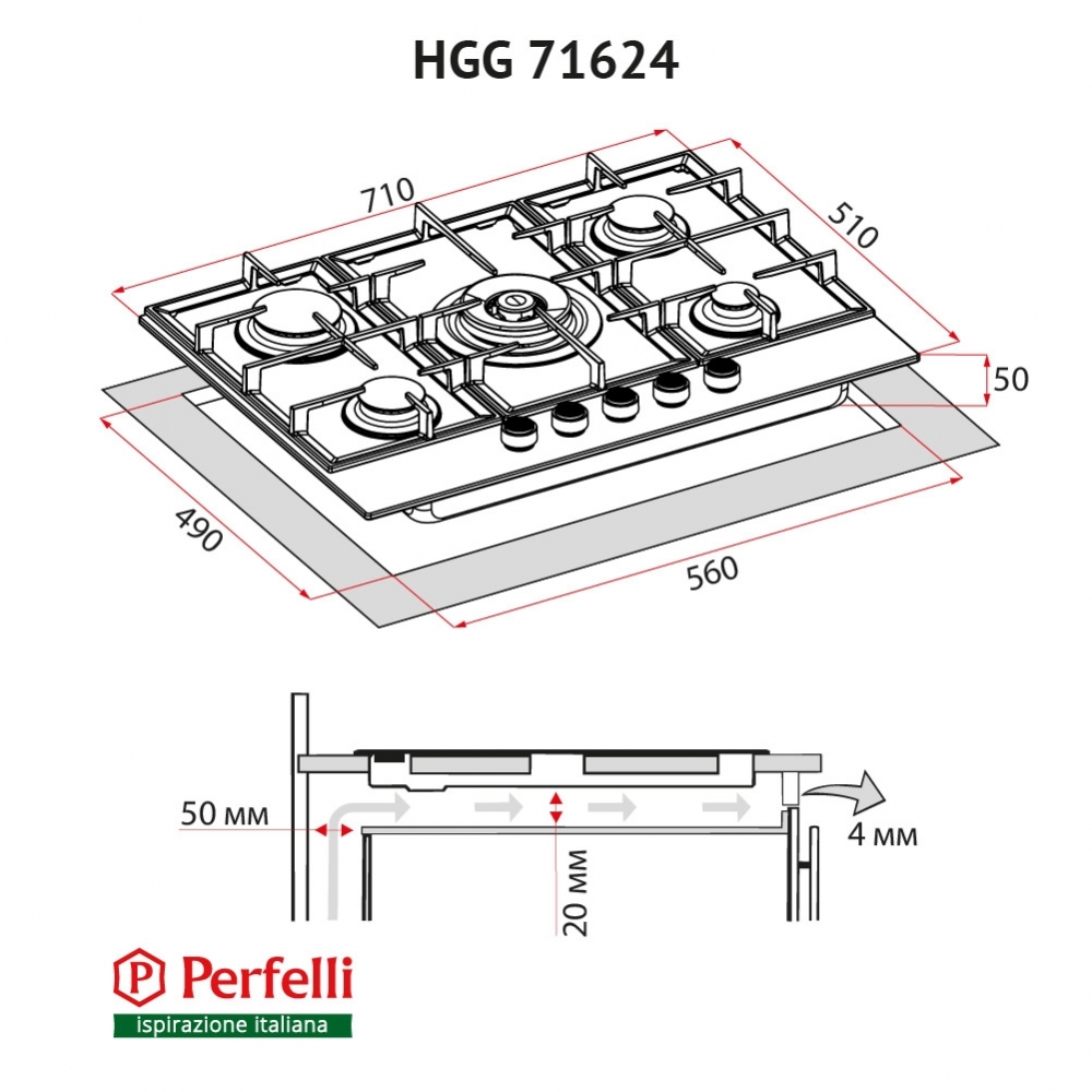 Gas Surface On Metal Perfelli HGG 71624 BL