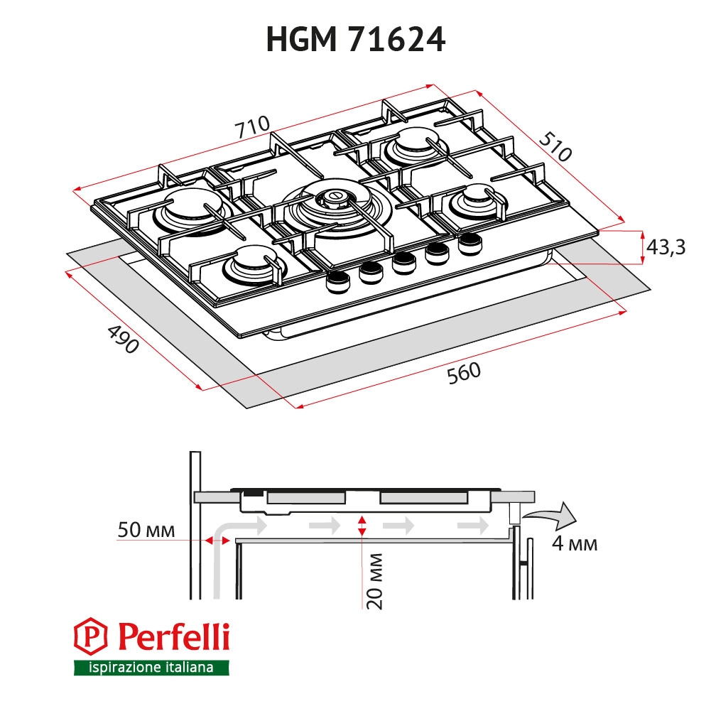 Gas Surface On Metal Perfelli HGM 71624 BL