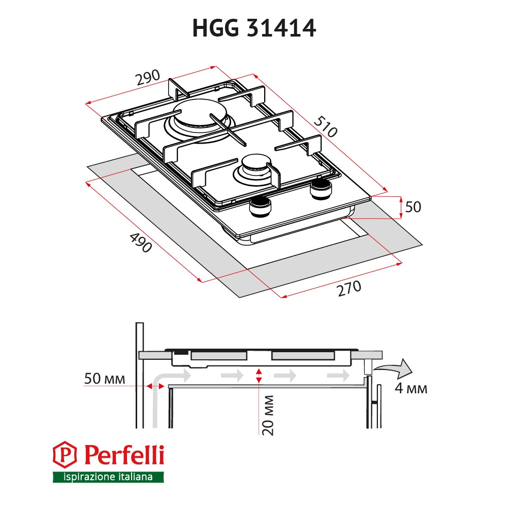 Gas surface Domino on glass Perfelli HGG 31414 BL