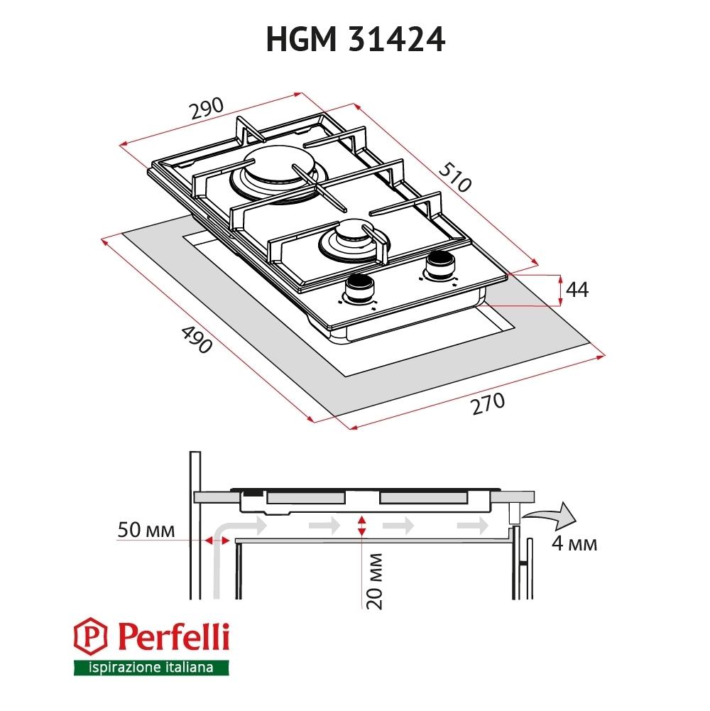 Поверхня газова Domino на металі Perfelli HGM 31424 WH