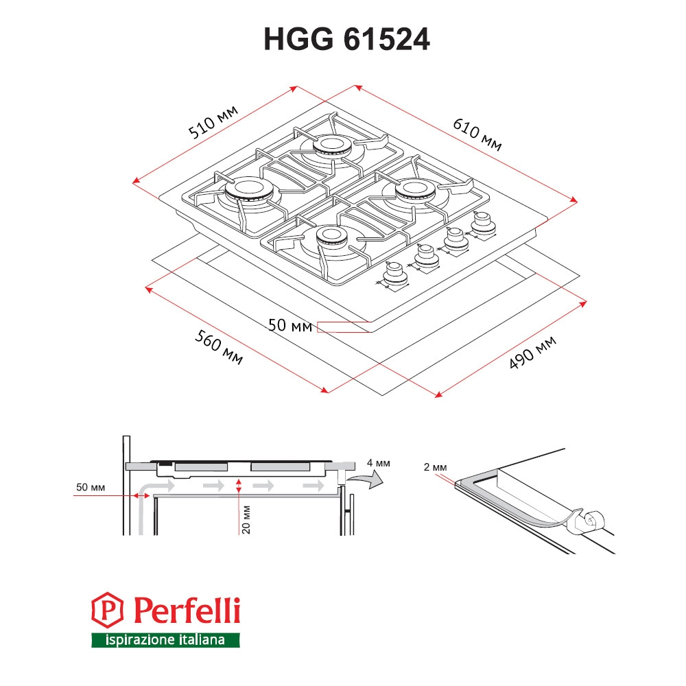 Gas Surface On Glass Perfelli HGG 61524 WH