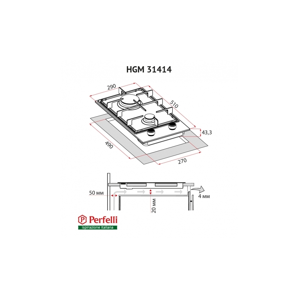 Поверхня газова Domino на металі Perfelli HGM 31414 BL