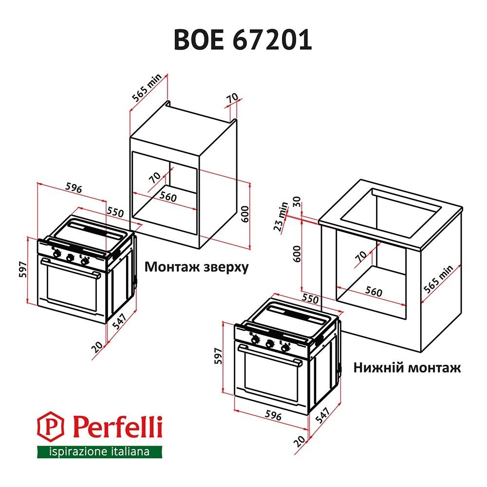 Духовка Perfelli BOE 67201 IV