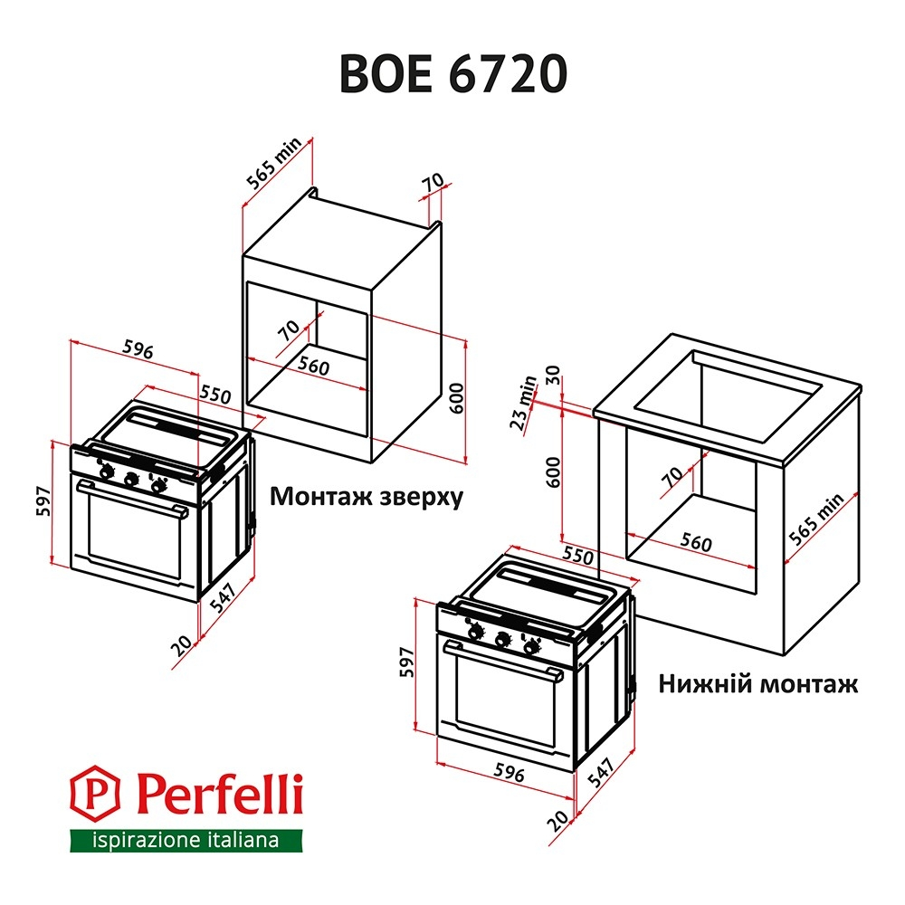 Духовка Perfelli BOE 6720 BL/I