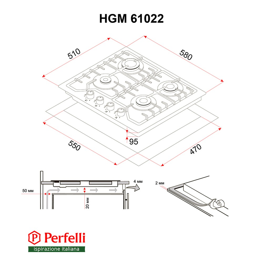Gas Surface On Metal Perfelli HGM 61022 BL
