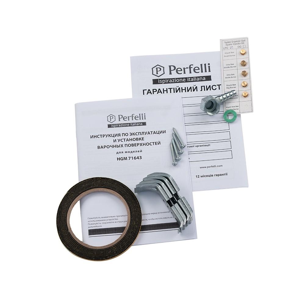 Поверхность газовая на металле Perfelli HGM 71623 I