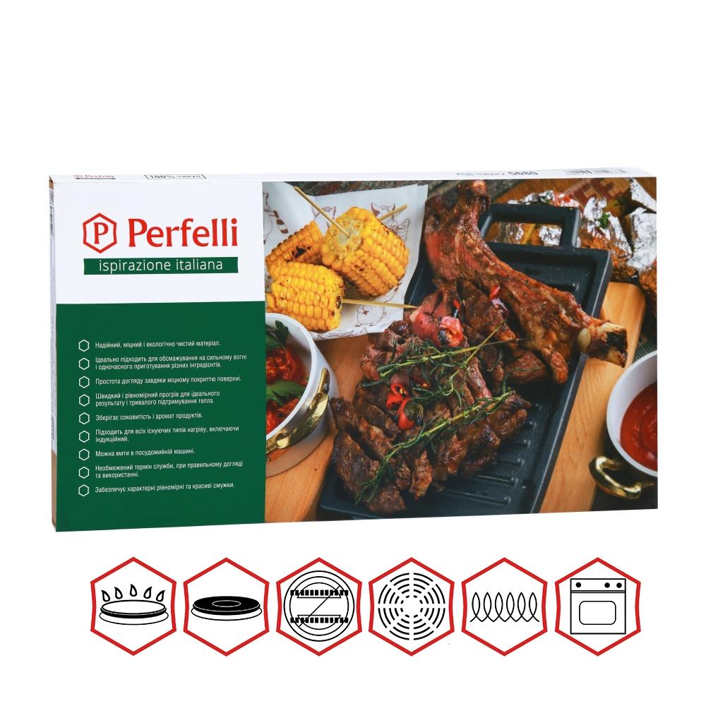 Cast-iron grill pan Perfelli 5680 26h42 cm.