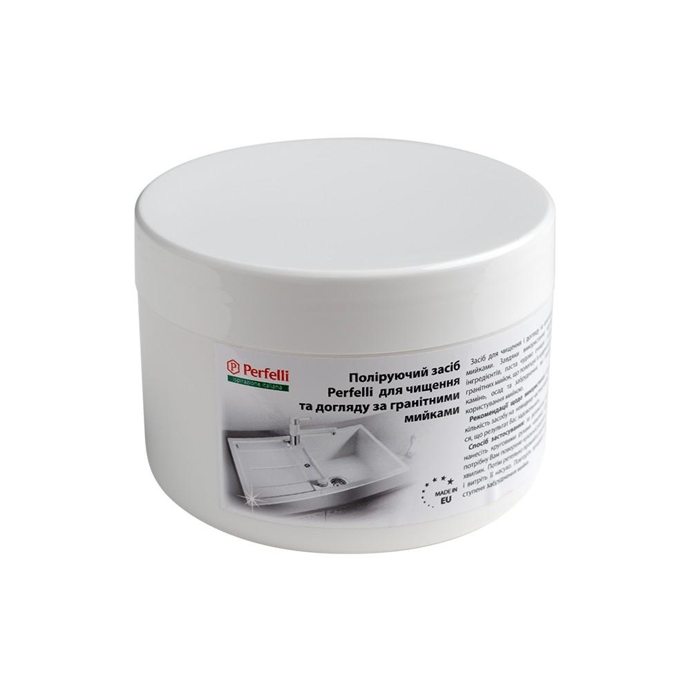 Поліруючий засіб Perfelli для чищення та догляду за гранітними мийками