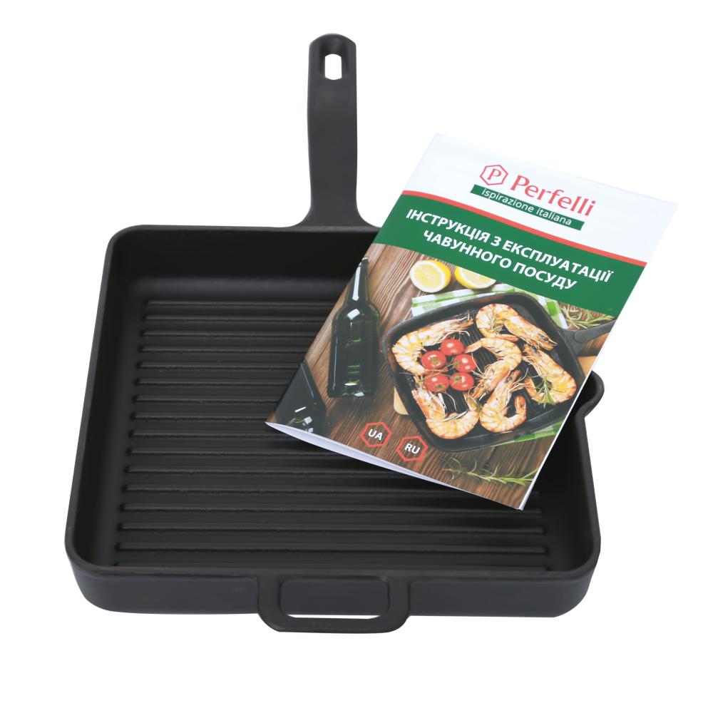 Cast-iron square grill pan Perfelli 5660 25x25 cm.