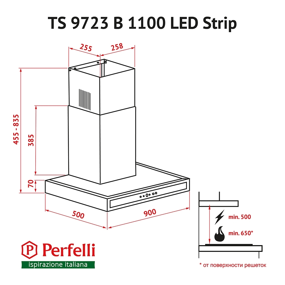 Hood decorative T-shaped Perfelli TS 9723 B 1100 WH LED Strip