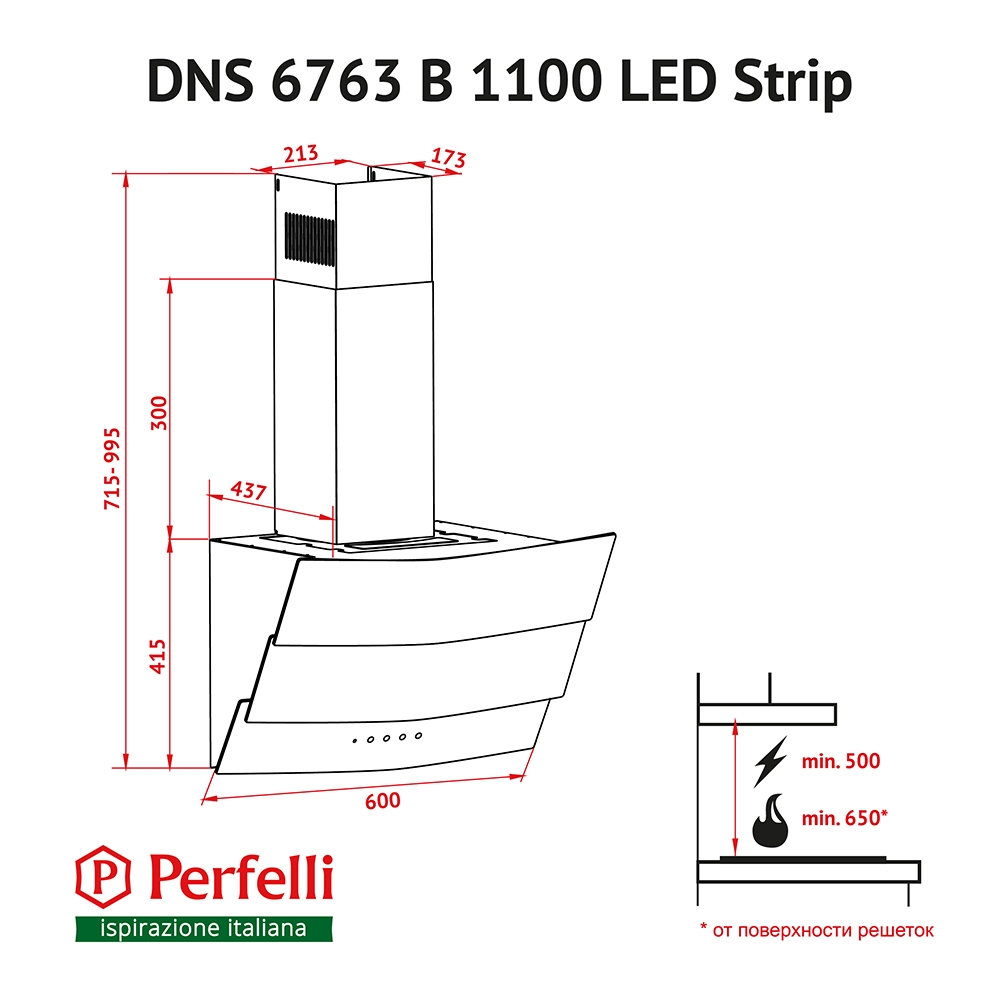 Decorative Incline Hood Perfelli DNS 6363 B 750 BL LED Strip