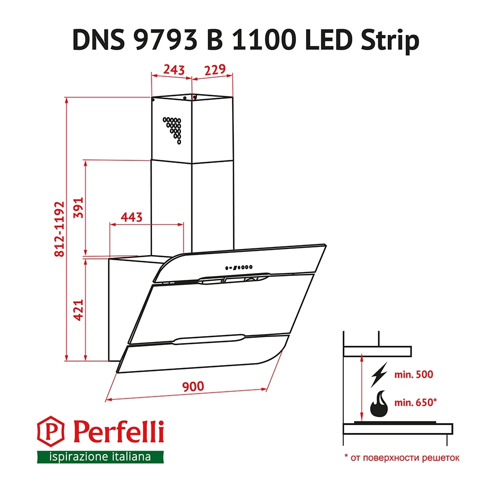 Витяжка декоративна похила Perfelli DNS 9793 B 1100 BL LED Strip