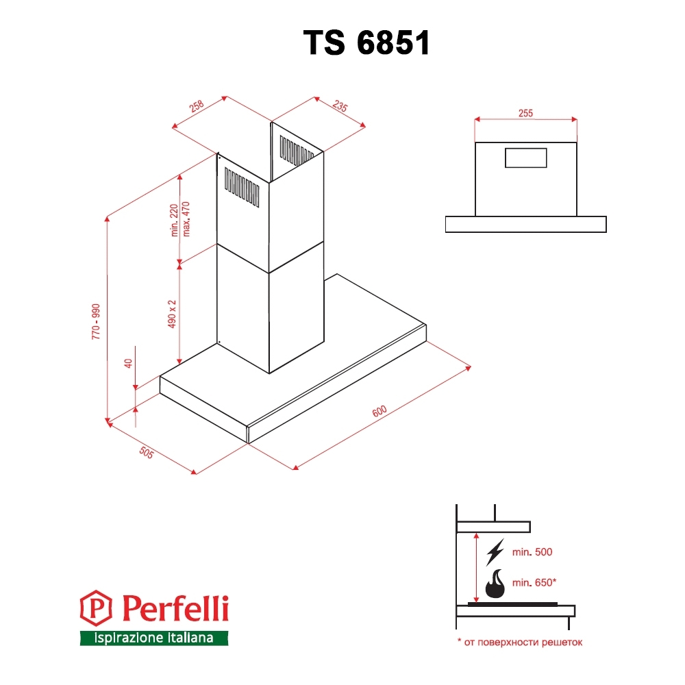 Hood decorative T-shaped Perfelli TS 6851 I/BL
