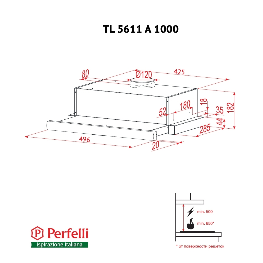 Вытяжка телескопическая Perfelli TL 5611 A 1000 W