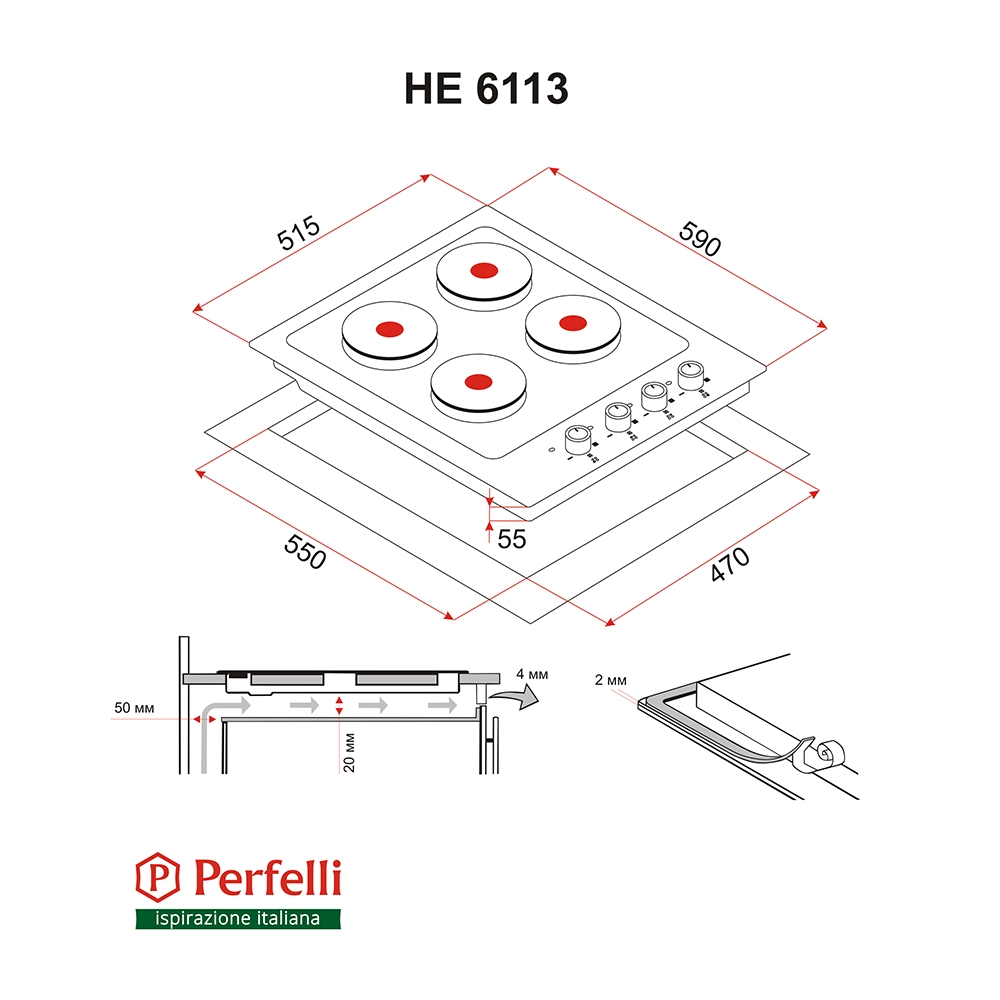 Electric Traditional Surface Perfelli HE 6113 WH