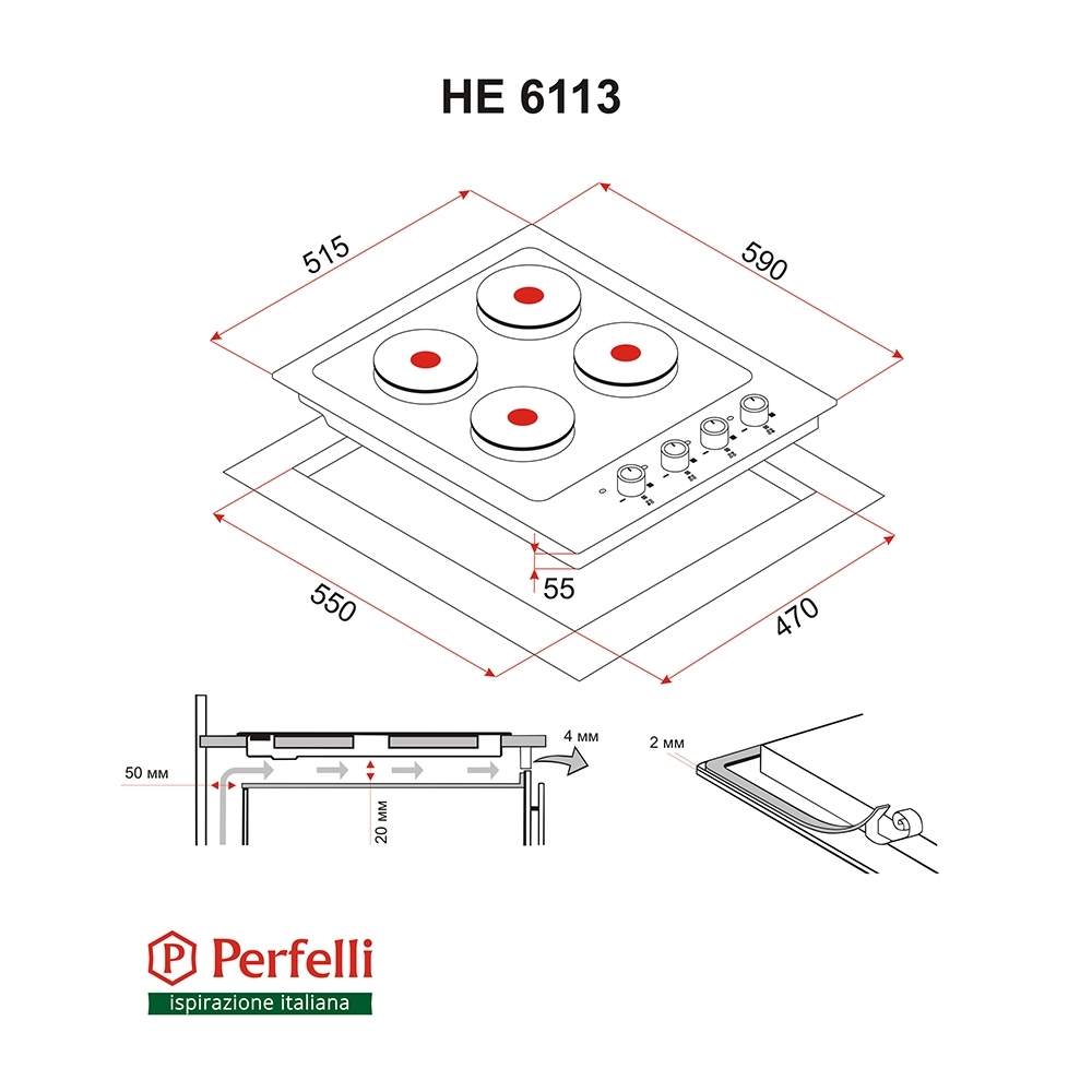 Electric Traditional Surface Perfelli HE 6113 BL