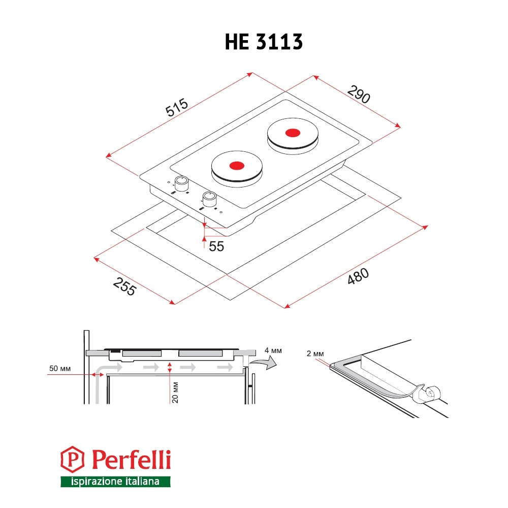 Поверхность электрическая Domino Perfelli HE 3113 WH