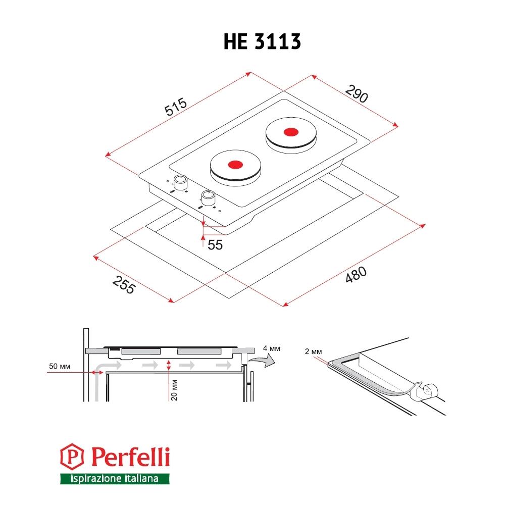 Поверхность электрическая Domino Perfelli HE 3113 BL