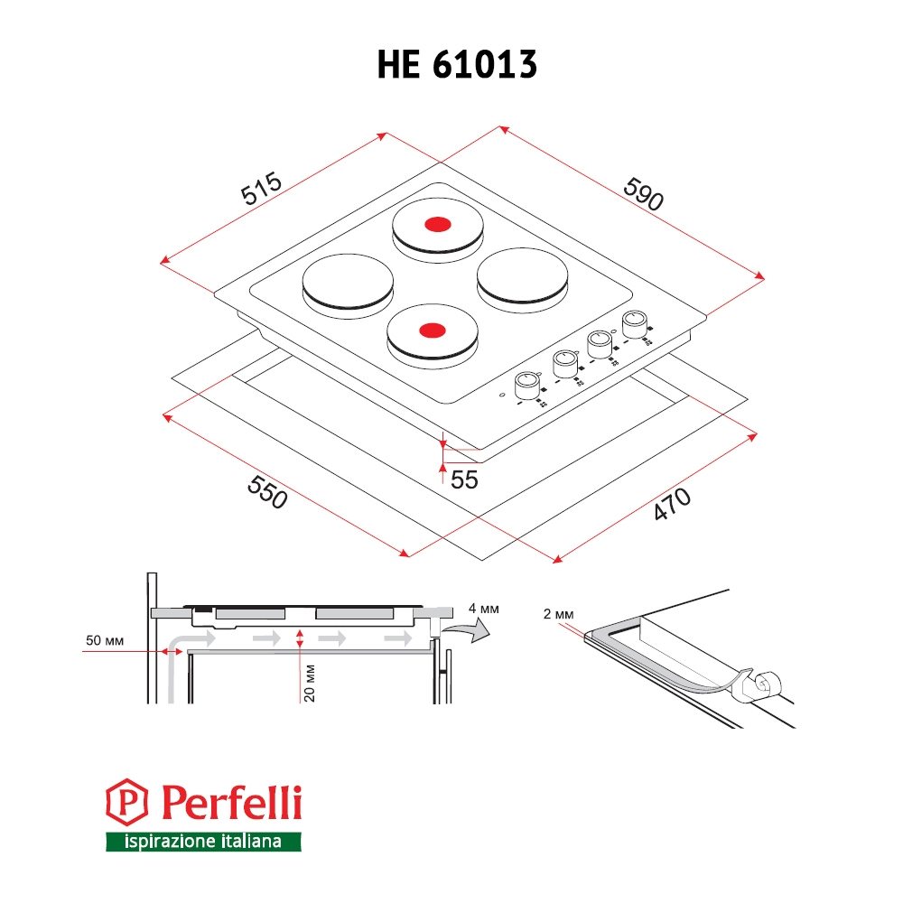 Electric Traditional Surface Perfelli HE 61013 WH