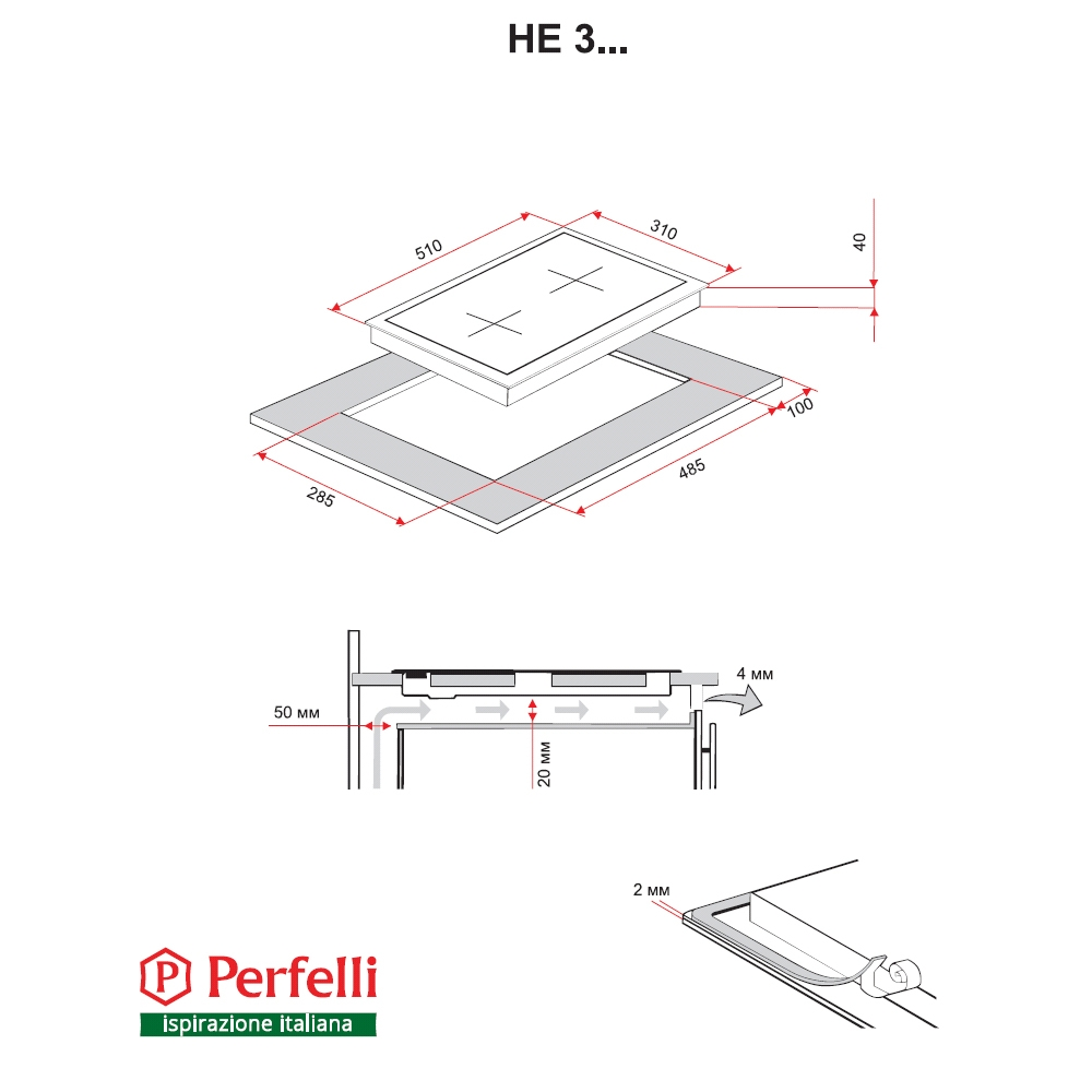 Electric surface Domino Perfelli HE 311 BL