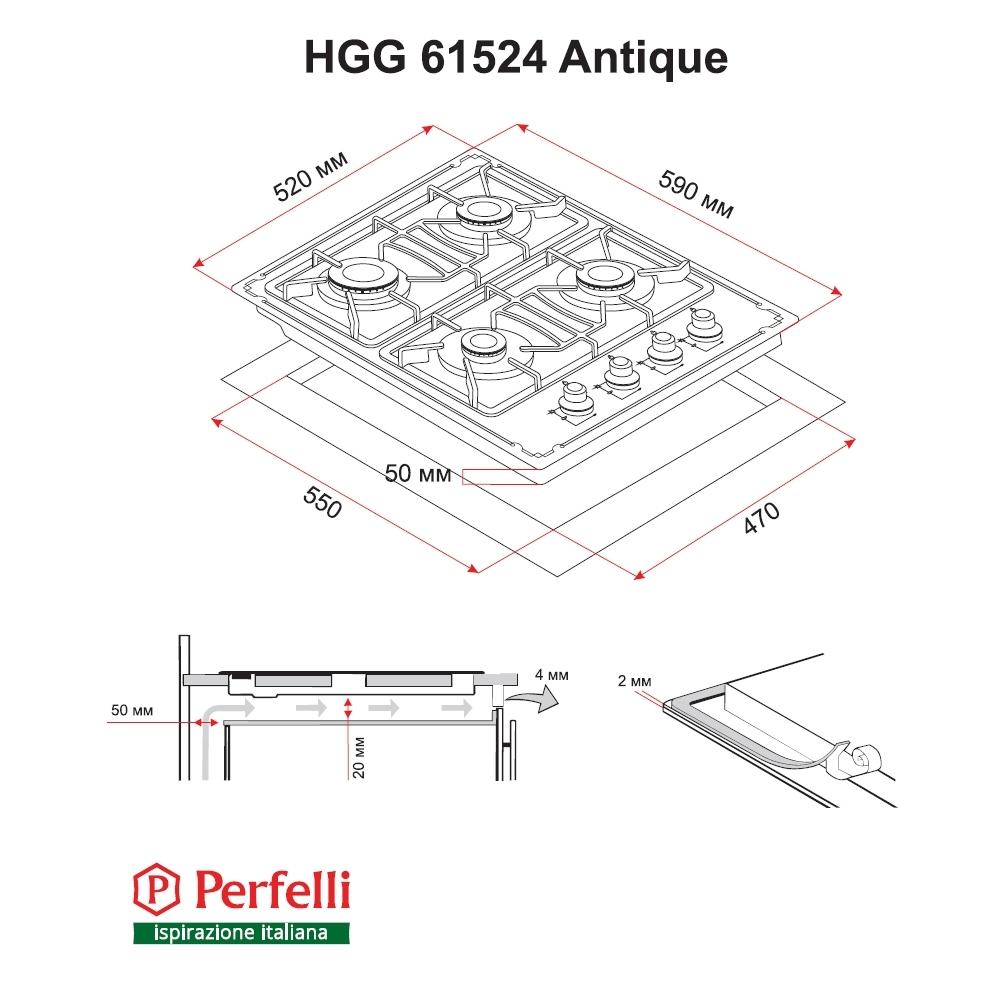 Superficie del gas su vetro Perfelli HGG 61524 BL ANTIQUE