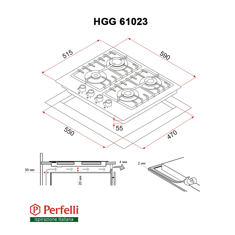 Gas Surface On Glass Perfelli HGG 61023 BL