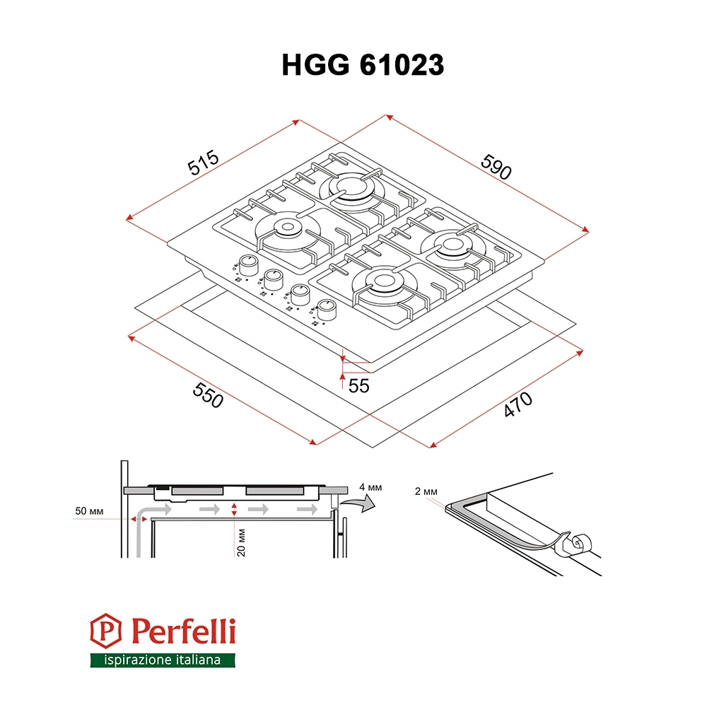 Gas Surface On Glass Perfelli HGG 61023 WH