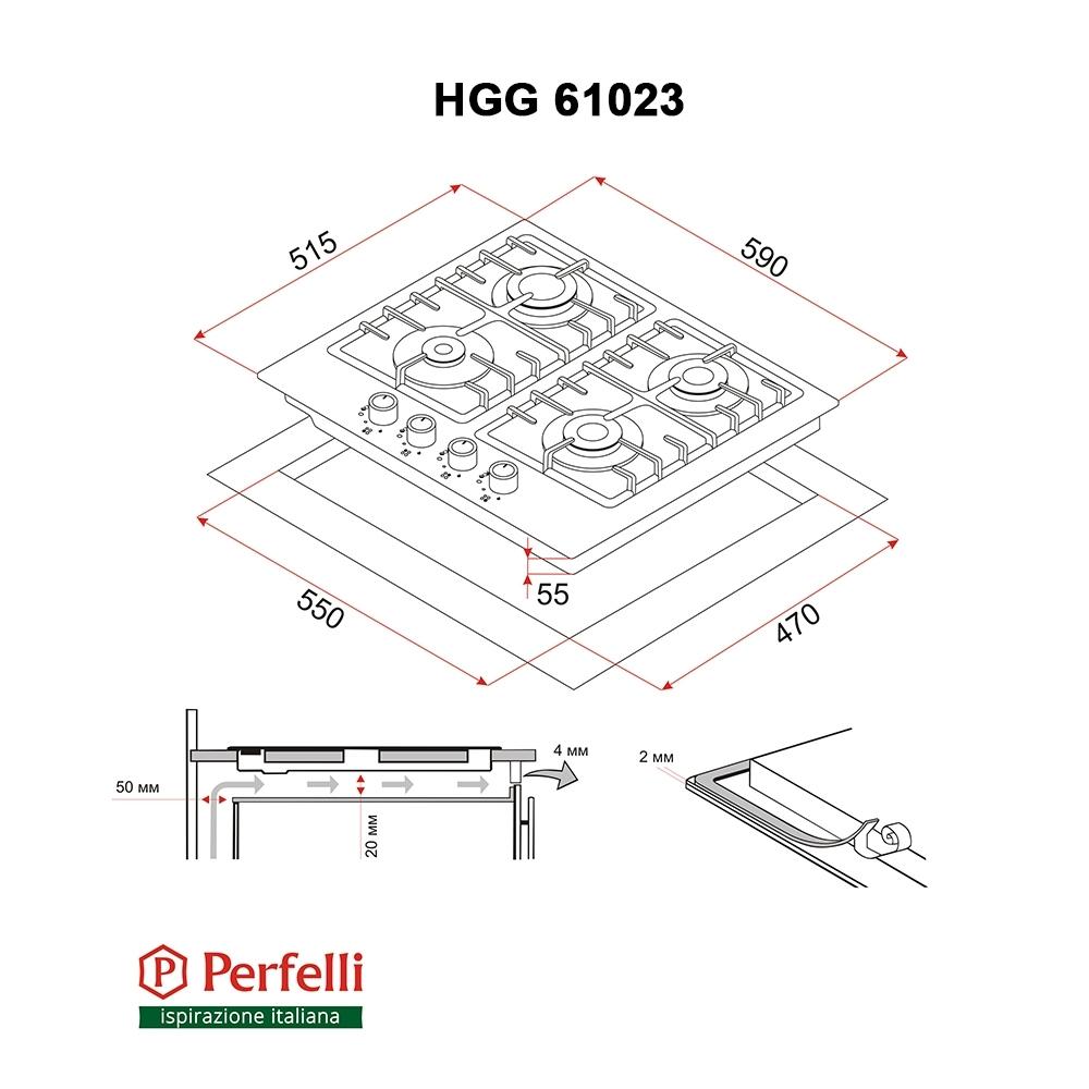 Поверхность газовая на стекле Perfelli HGG 61023 WH