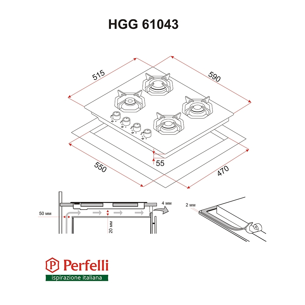 Gas Surface On Glass Perfelli HGG 61043 IV
