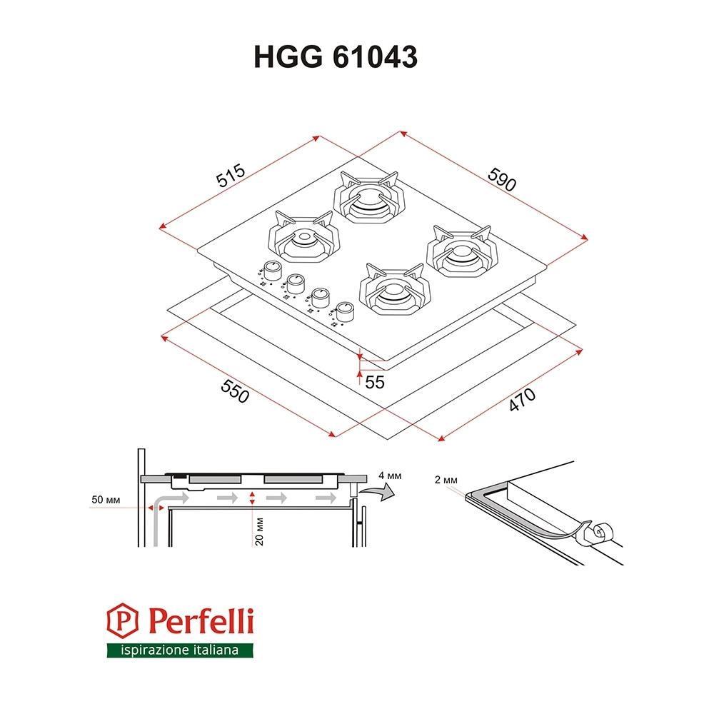 Поверхность газовая на стекле Perfelli HGG 61043 IV