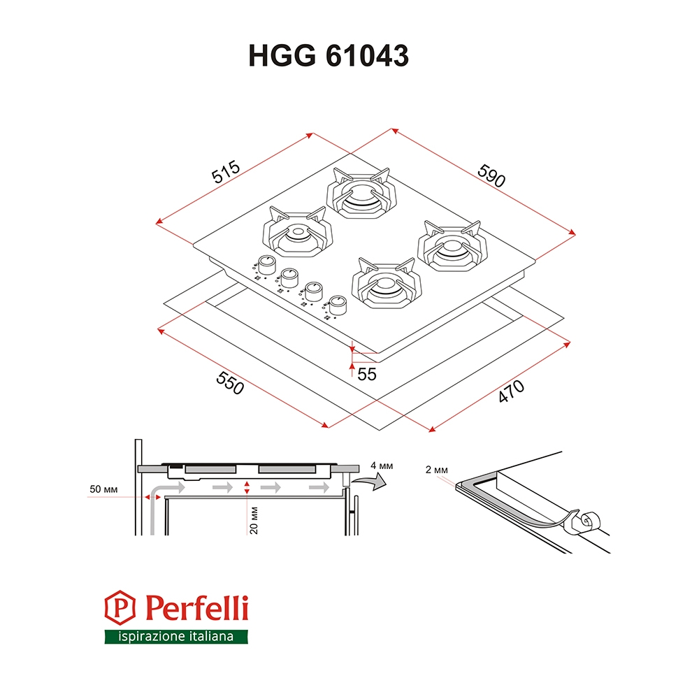 Gas Surface On Glass Perfelli HGG 61043 WH
