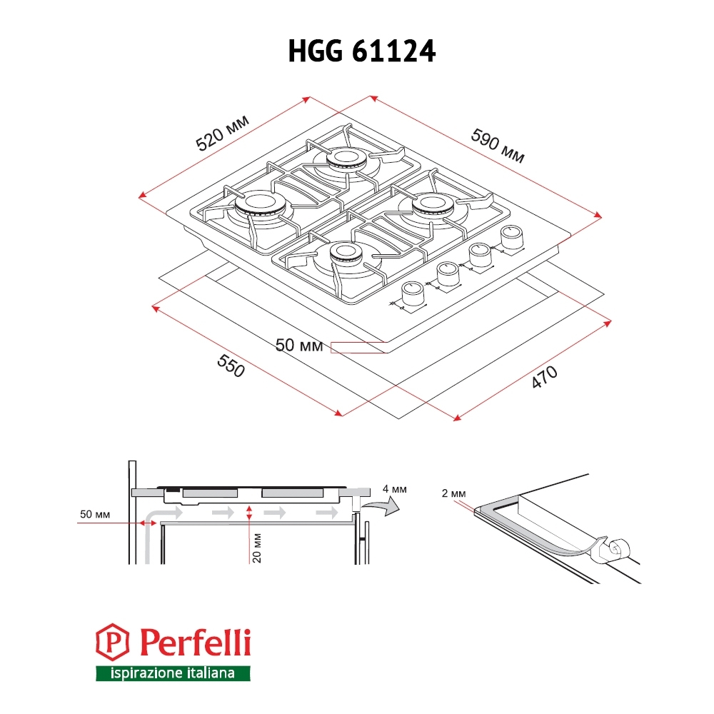 Gas Surface On Glass Perfelli HGG 61124 BL