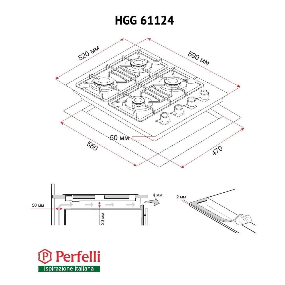 Поверхность газовая на стекле Perfelli HGG 61124 WH