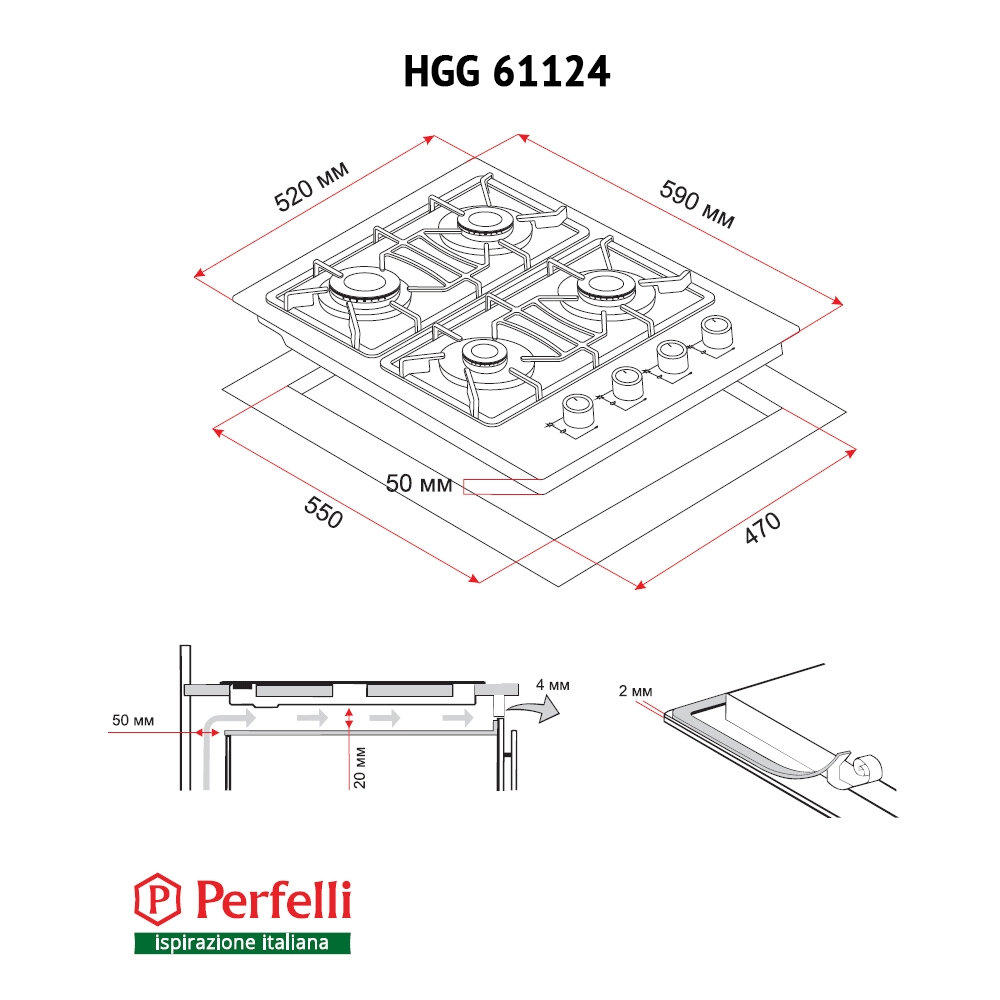 Gas Surface On Glass Perfelli HGG 61124 WH
