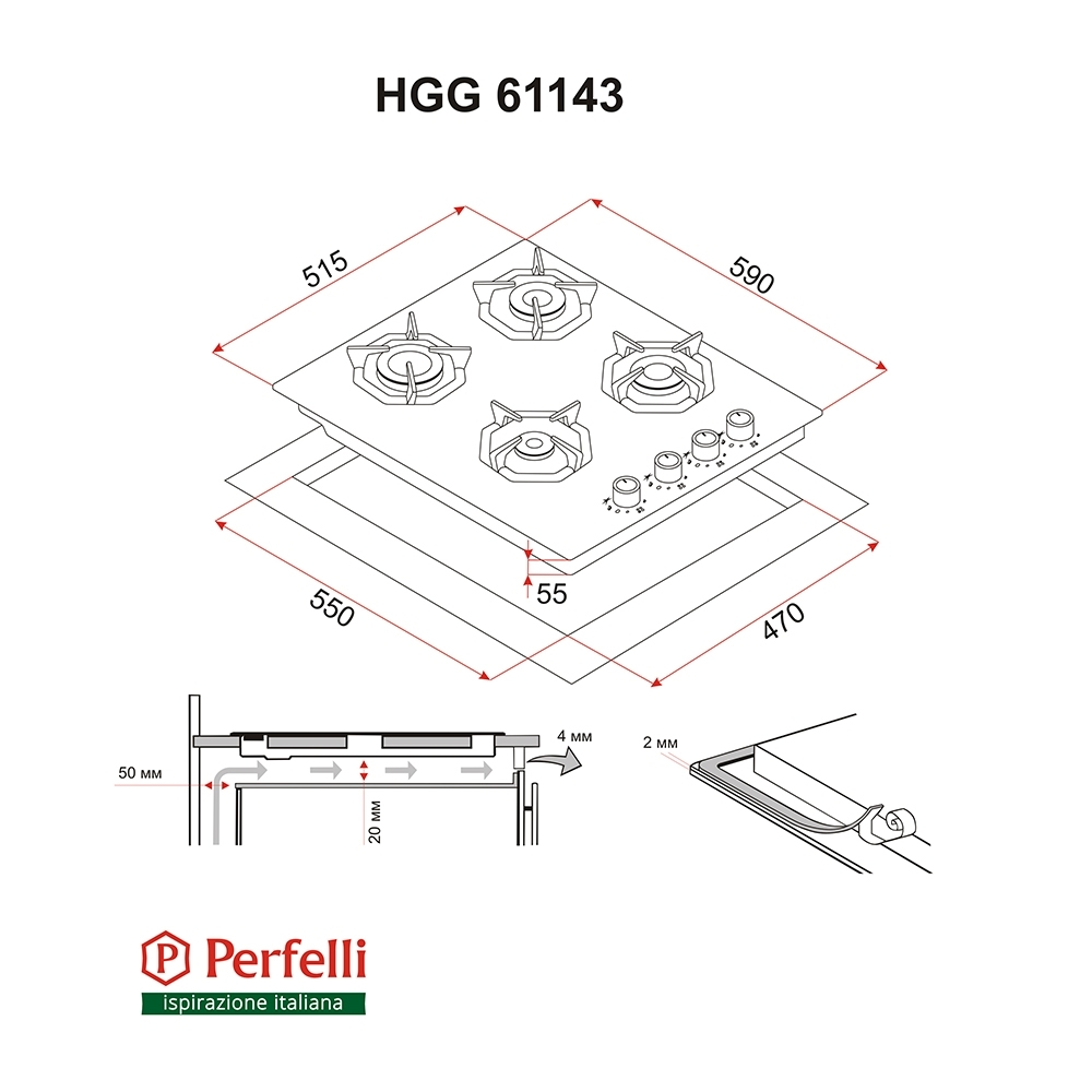 Gas Surface On Glass Perfelli HGG 61143 BL