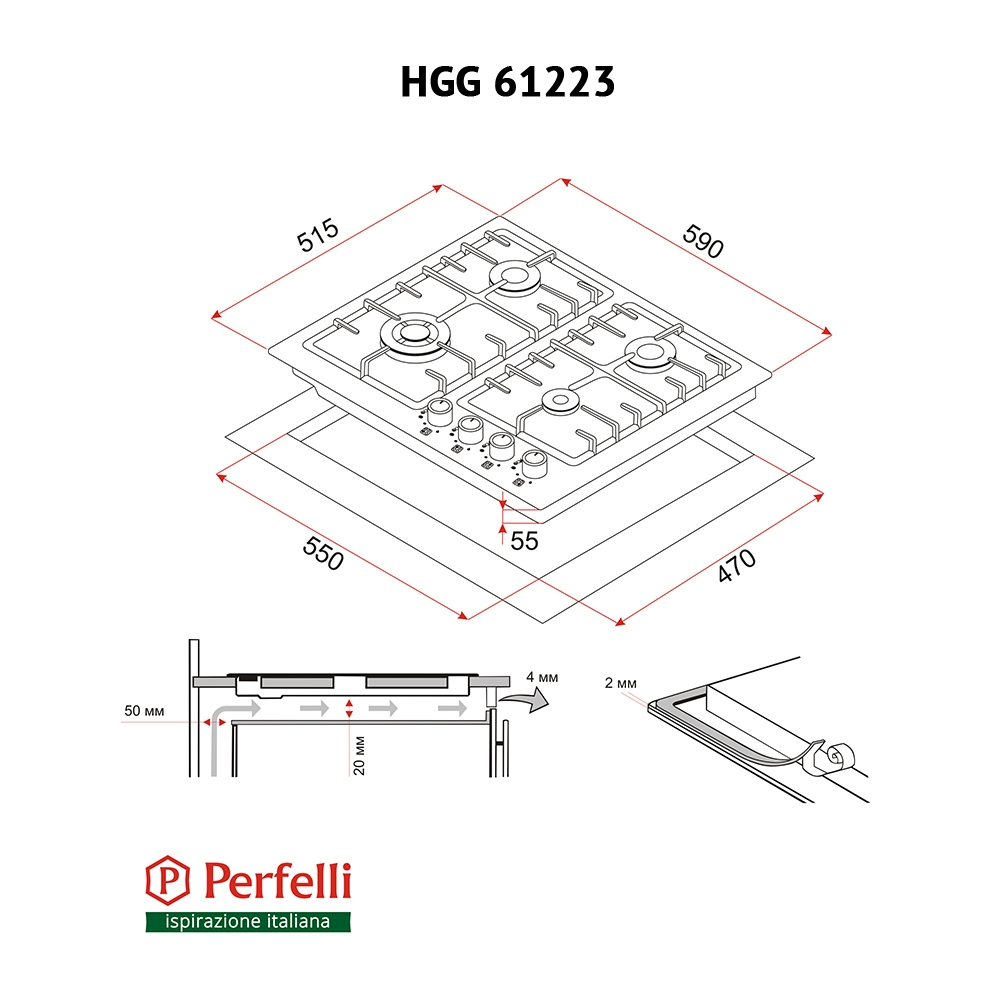 Gas Surface On Glass Perfelli HGG 61223 WH