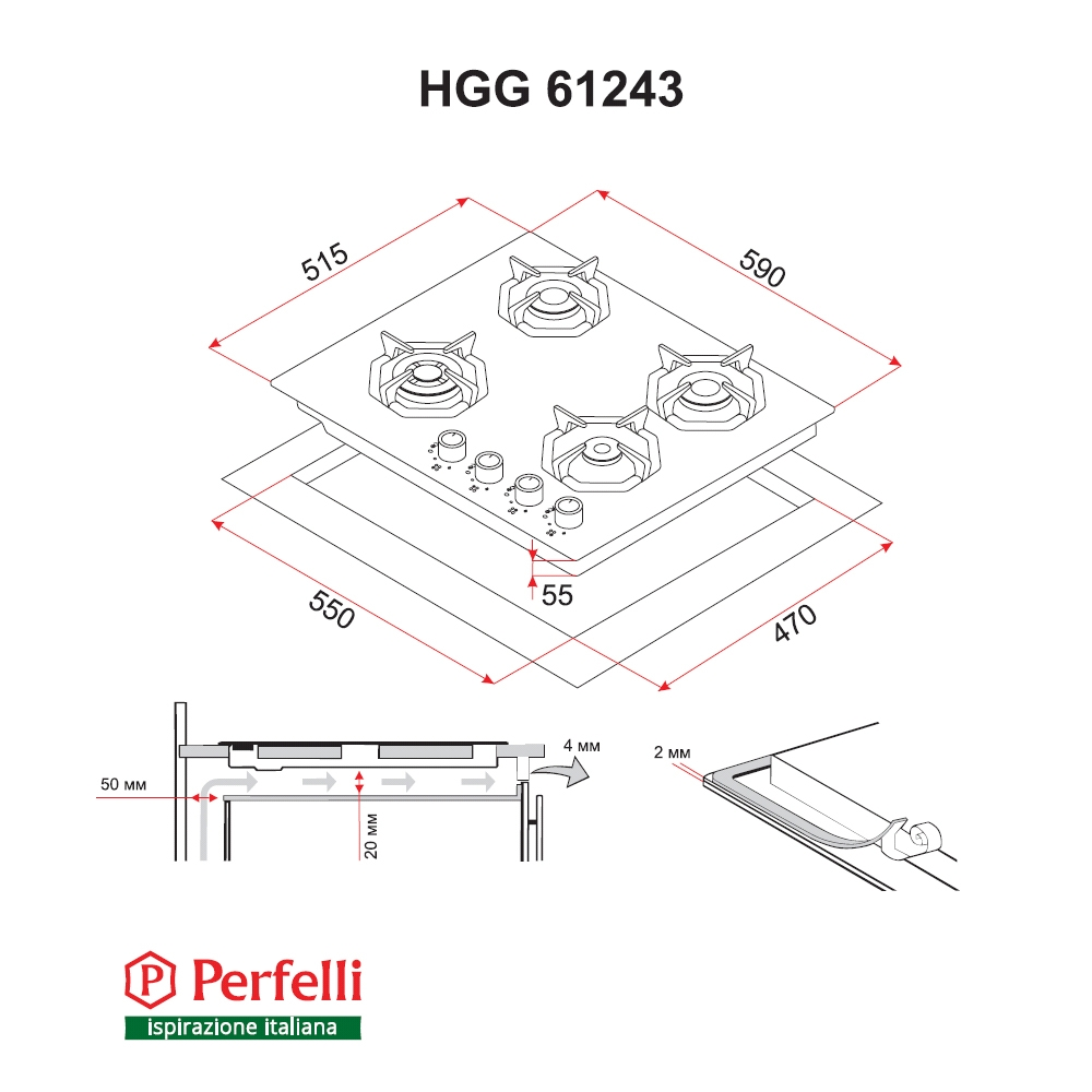 Gas Surface On Glass Perfelli HGG 61243 BL