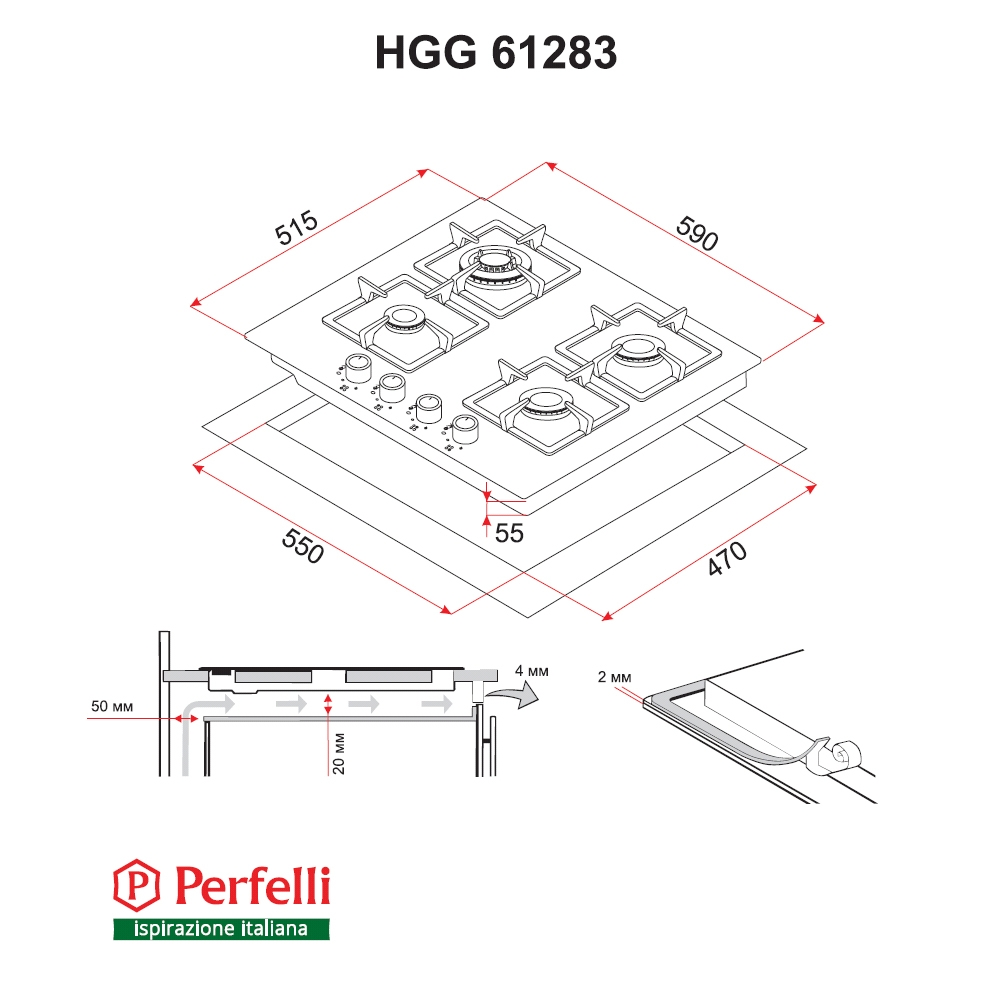 Gas Surface On Glass Perfelli HGG 61283 BL