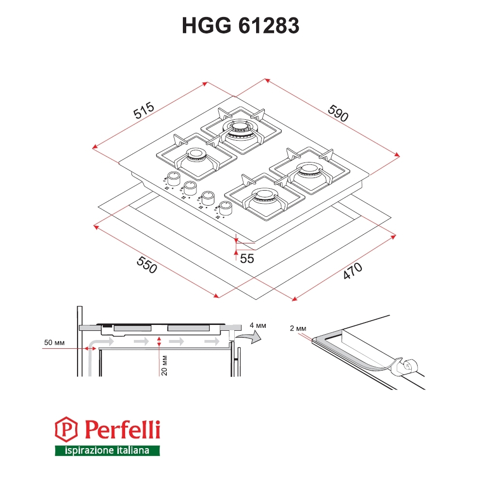 Gas Surface On Glass Perfelli HGG 61283 WH