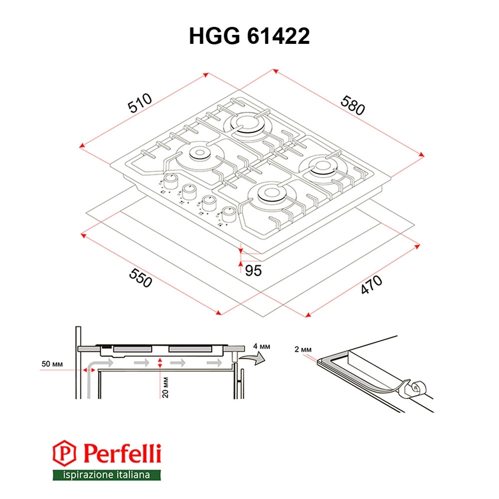 Gas Surface On Glass Perfelli HGG 61422 BL